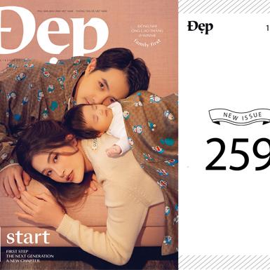 Tạp chí Đẹp 259: Cùng nhấn nút START cho năm 2021!