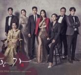 """9 tựa phim drama hấp dẫn chẳng kém cạnh siêu phẩm """"The Penthouse"""" (P1)"""