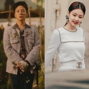 Cặp đôi đại sứ thương hiệu Chanel G-Dragon và Jennie Kim: Những viên ngọc đắt giá của thời trang cao cấp