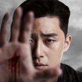 """""""Phó chủ tịch"""" Park Seo Joon hoá võ sĩ trừ tà trong phim điện ảnh """"Bàn tay diệt quỷ"""""""