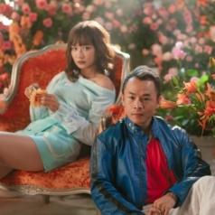 """""""Trai hư"""" Binz tung MV mới hứa hẹn """"khuấy đảo"""" mùa hè năm nay"""