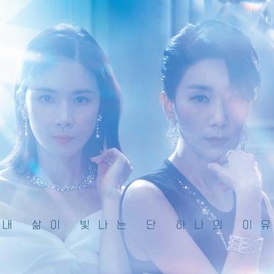 """Kim Seo Hyung và Lee Bo Young: 2 """"bà đầm thép"""" trong giới tài phiệt của """"Mine"""""""