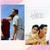 """11 tựa phim cổ vũ cộng đồng LGBTQ+ trong hành trình tìm kiếm """"một nửa"""" đích thực (P1)"""
