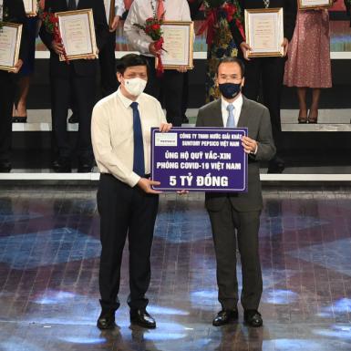 Suntory PepsiCo Việt Nam đóng góp 5 tỷ đồng vào Quỹ Vắc-xin phòng, chống Covid-19 Việt Nam