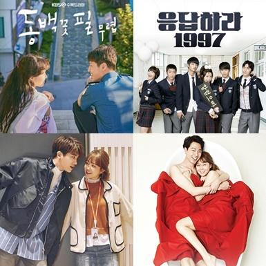 8 chuyện tình thuần khiết của màn ảnh Hàn khiến ta luôn tin vào tình yêu