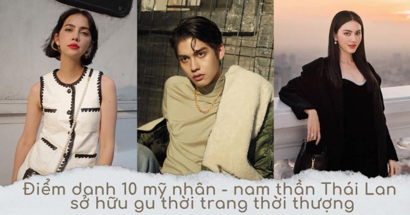 phong cach thoi trang sao nam nu thai lan - front