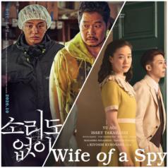 Điện ảnh Nhật Bản và Hàn Quốc thắng lớn tại Asian Film Awards (AFA) 2021